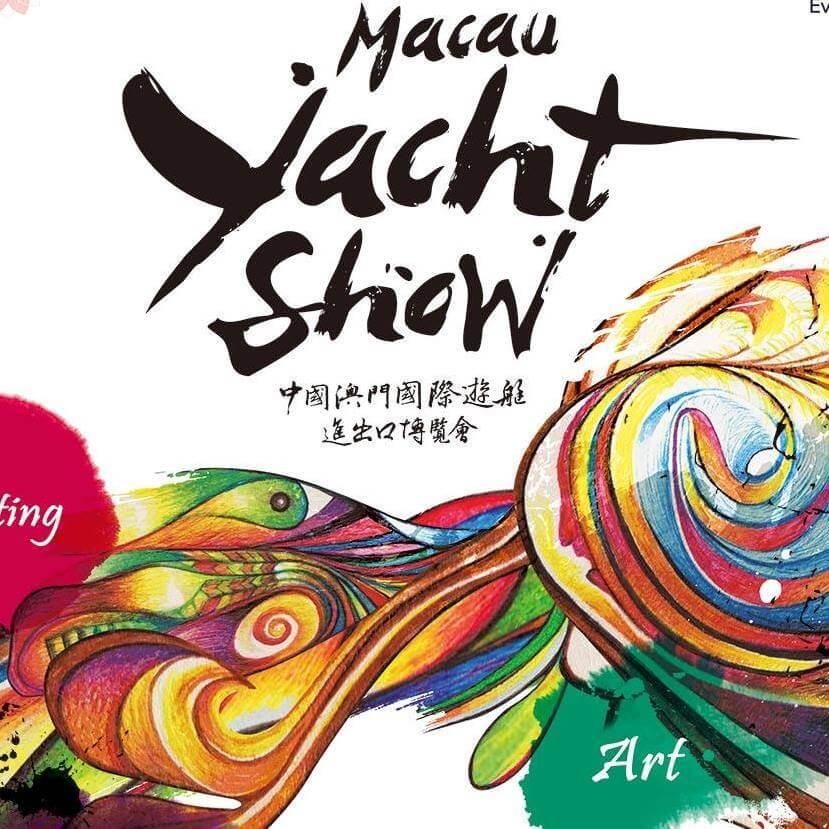 Macau Yacht Show