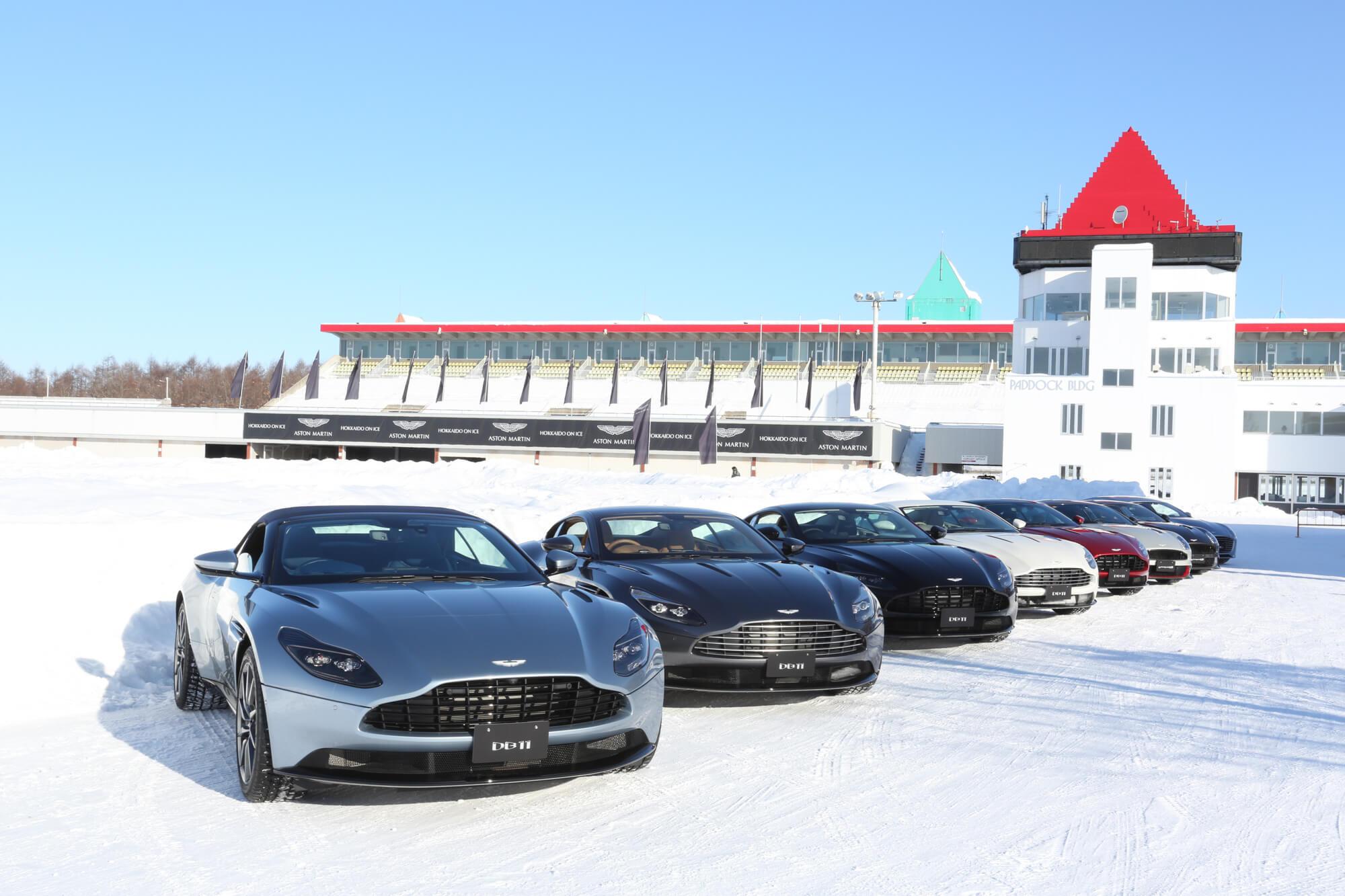 Aston Martin Hokkaido