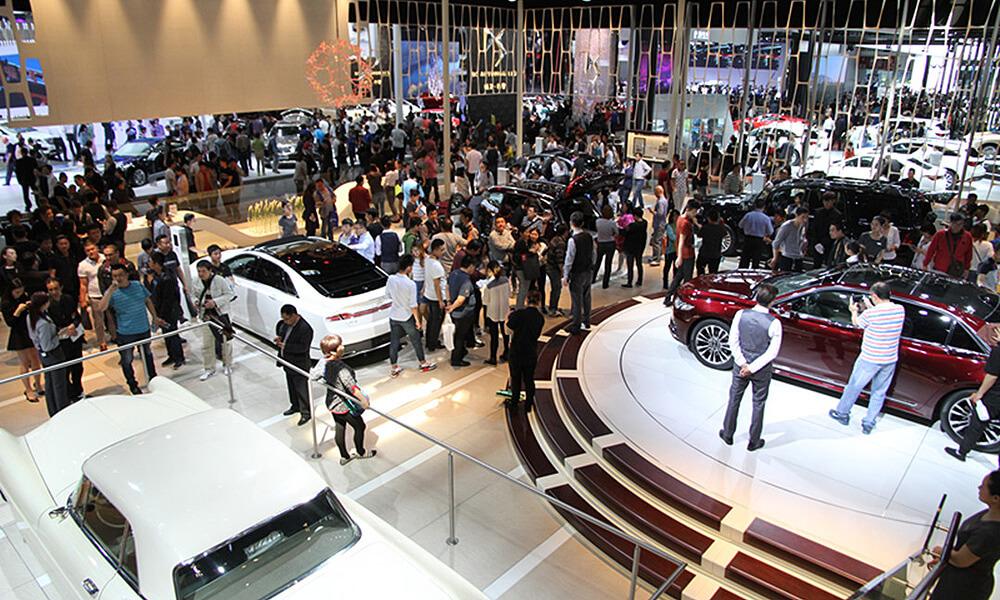 Auto Show Beijing