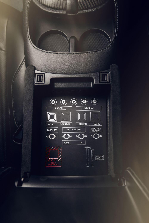 Aston Martin Vantage 007 Center Console