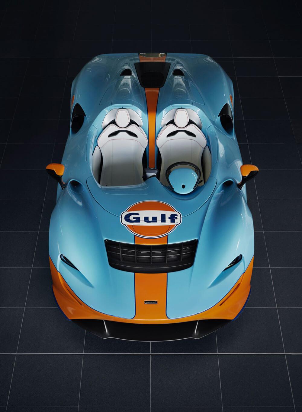 McLaren Elva Gulf Theme Front Aerial View